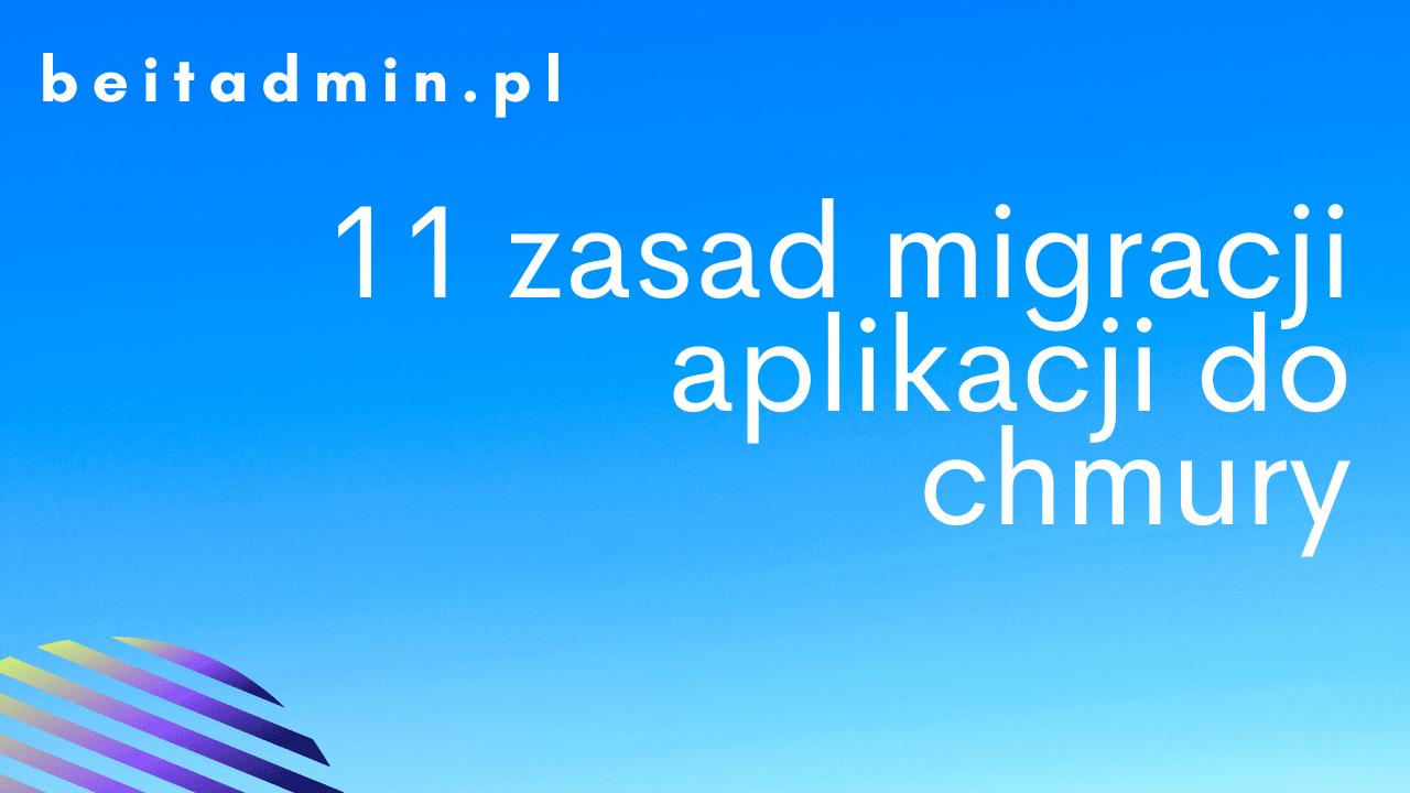 11 zasad migracji aplikacji do chmury